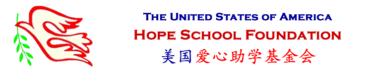Hope School Foundation